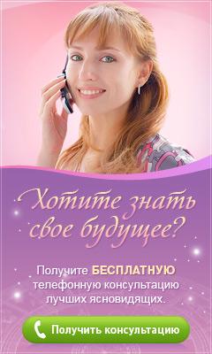 Разговор с Ясновидящим - Ербогачен